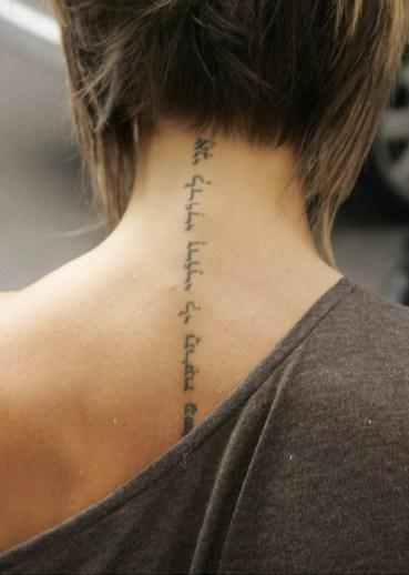 Kosher Tattoos Part Ii Love Life Like Yourself