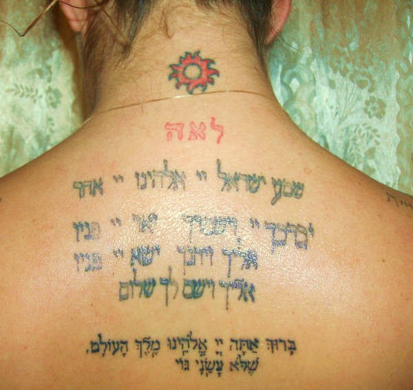 kosher tattoo's