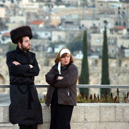 600px_hasidic_jewish_couple1