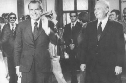 President katzir